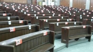 صورة انطلاق ماراثون امتحانات الفصل الدراسي الأول بجامعة القاهرة