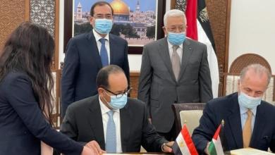 صورة وزير البترول : زيارة فلسطين تعكس اهتمام القيادة المصريّة المباشر بالتعاون بين البلدين الشقيقين