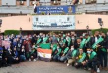صورة طلاب جامعة المنوفية في لقاءمع مفتي الجمهورية ووزير الشباب