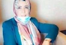 صورة شبكة إعلام المرأة العربية تدعم فوزية مازن لمنصب وزاري فى الحكومة الإنتقالية الليبية