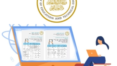 صورة قرار وزير التعليم تعديل جداول الامتحانات نتيجة لعدم تأدية بعض الطلاب الامتحان