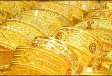 صورة تراجع في أسعار الذهب اليوم الخميس