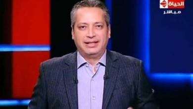 صورة الأعلى للإعلام: يقرر وقف تامر أمين وإحالته للتحقيق بسبب تصريح الصعايده