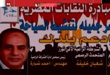 صورة 150 نقابة عمالية ومهنية تطلق مبادرة «مصر جميلة.. ادعم بلدك» لتنشيط السياحة