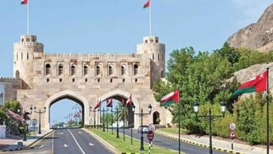 صورة استطلاع دولي: مسقط أفضل مدينة عربية لمعيشة المغتربين
