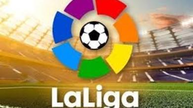 صورة تعرف على مباريات الدوري الإسباني اليوم الثلاثاء 9 فبراير 2021
