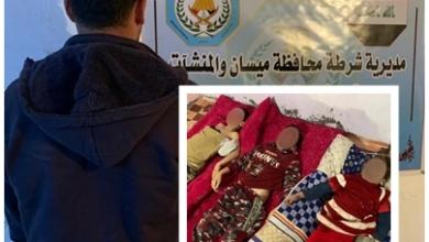 صورة العراق ..  أب يقتل أبنائه الثلاثة خنقاً بسبب خلافات عائلية مع زوجته
