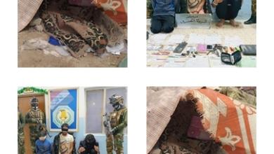 صورة العراق …شرطة ميسان تلقي القبض على عصابة اتخذت مقرا لها داخل حفرة