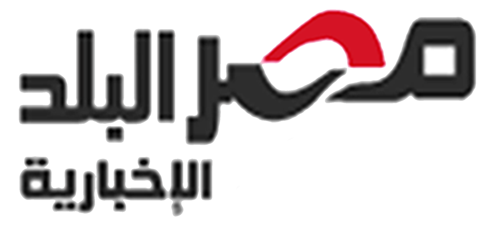 مصر البلد الاخبارية | Misralbalad